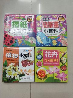 折紙/簡筆畫/植物/花卉小百科