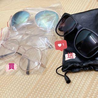 多款造型眼鏡 買三送一 全數帶走😍