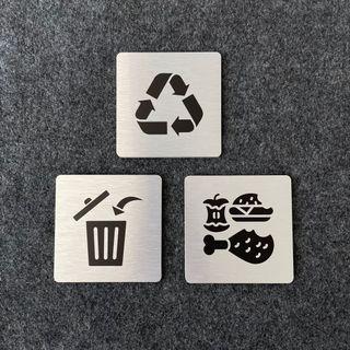 金屬款小尺寸垃圾桶資源回收桶廚餘標示牌 指示牌 歡迎牌 辦公室
