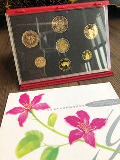 A280 - Hong Kong 1997 Proof Commemorative Coins Set