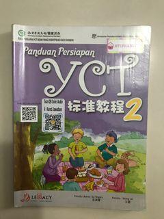 Buku Mandarin YCT 2