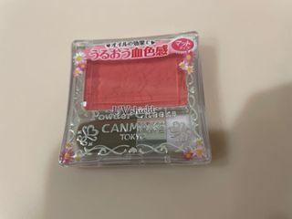 Canmake Pw37
