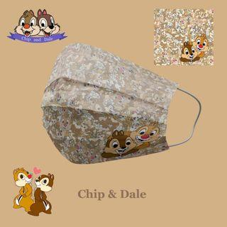 Chip and Dale BFE 99 Adult Mask