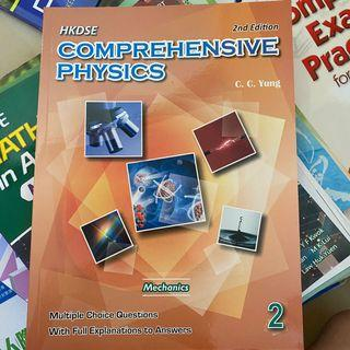 HKDSE Comprehensive Physics Multiple Choice Questions 2 (Mechanics) (with solution)[ Solar Educational Press Limited ]
