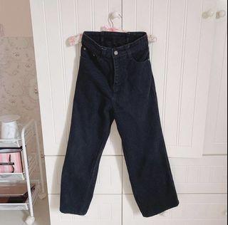 Jiniso jeans hightwaist
