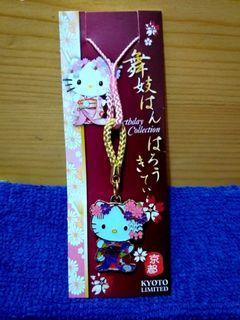 全新絕版京都日本直送日本限定Sanrio超靚靚超可愛Hello Kitty電話繩吊飾 生日禮物新年禮物情人節禮物聖誕節禮物全新現貨面交