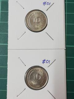 UNC 1967/1968 Ten Cents