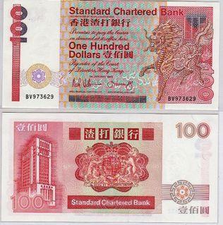 1989年BV版長棍麒麟BV973629壹佰圓100元香港渣打銀行全新(輕拗)