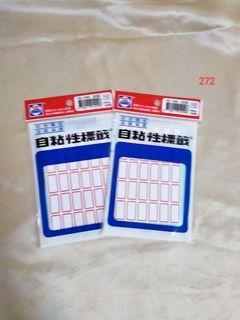 「全新」2包紅框標籤