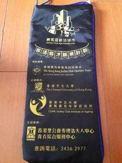 香港賽馬會雨傘套