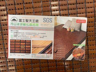富士聖 天王級冷山冰冷碳化麻將涼蓆/雙人5尺