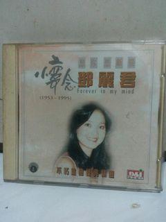 懷念鄧麗君 1953至1995年 〈想你想斷腸 〉 金碟 CD 原裝舊版/冇iFPi 麗風唱片 1995年