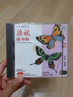 梁祝 協奏曲 日本製 絕版CD The butterfly lovers