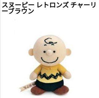 萌貓小店 日本直送-日本Peanuts snoopy 系列公仔 スヌーピー レトロンズ チャーリーブラウン