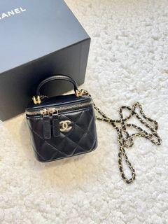 Chanel 小化妝盒