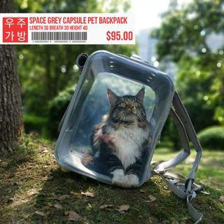 [SALE] Clear Grey Cat Capsule Backpack Carrier
