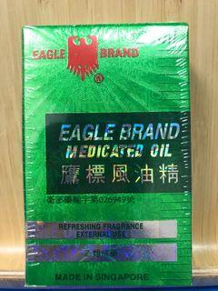 EAGLE BRAND MEDICATED OIL鷹標風油精