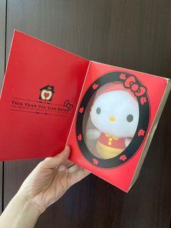 全新正版Hello Kitty小紅帽書中玩偶