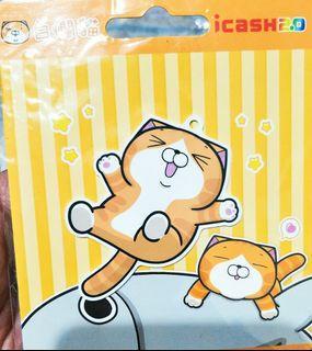 白爛貓icsh方便紀念卡~