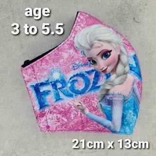 Kids Frozen Pink Mask