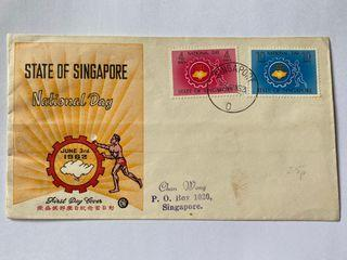 Singapore 1962 national day private fdc