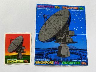 Singapore 1971 Satellite mnh vf