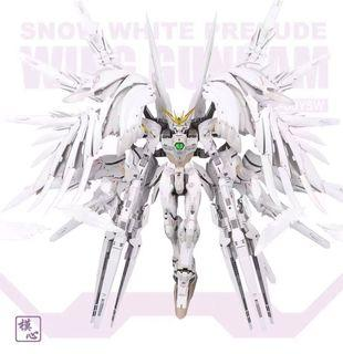 🔥Free Delivery + Aftersales🚚 Supernova /Model Heart MG Wing Zero Gundam Snow White Prelude Ver. 1/100