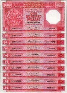 1985年頭版八卦紅10連號AX067671-80壹佰圓100元滙豐銀行全新直版
