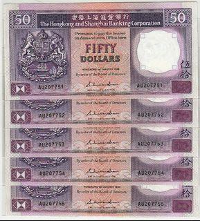 1988年紫龍舟AU版5連號AU207751-55伍拾圓50元香港上海滙豐銀行全新直版