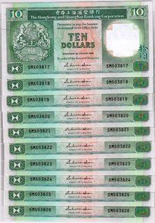 1988年SM版10連號SM503817-26拾圓10元滙豐銀行全新直版UNC級