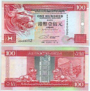 1994年BB版BB668002壹佰圓100元滙豐銀行全新直版UNC級