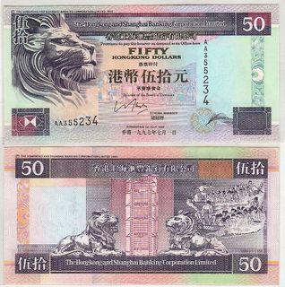 1997年AA版AA355234伍拾圓50元滙豐銀行全新直版UNC級