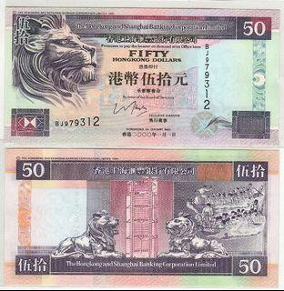 2000年BK版BK602360伍拾圓50元香港上海滙豐銀行全新直版UNC級