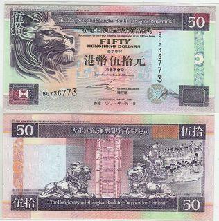 2001年BU版BU736773伍拾圓50元香港上海滙豐銀行全新直版UNC級