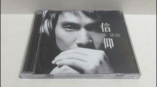 2005年 國内版 北京天中文化 林依輪 信仰 CD