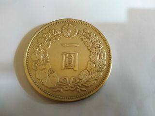 416 . One Yen. 900 old coin