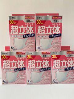 日本製造超立體unicharm細碼女士中童粉盒口罩30片