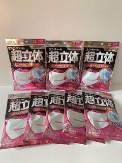 日本製造unicharm超立體有鐵線細碼女士中童袋裝口罩7片
