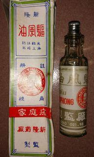 早期玻璃空瓶