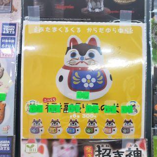 """新箱識 """"突破2500好評"""" 扭蛋  日版 一套6款 Kitan Club 福福張子之犬 不倒翁 擺設"""