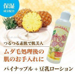 🍍日本 天然菠蘿酶豆乳抑毛液 ✨抑制毛髮生長 200ml