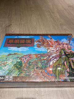 翠嶼秘境 桌遊 中文正版