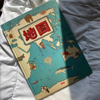 地圖大書 裡面介紹超可愛 (斷捨離賠本 350元不議價!)