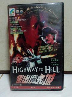 經典魔鬼舊片 衝出魔鬼城 中文字幕 錄影帶 保存新淨 1991年 ERA發行