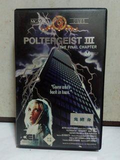 經典恐怖 舊片 〈鬼纏身〉 中文字幕  錄影帶 VHS 保存新淨
