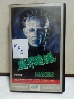 經典恐怖片 魔界追魂 中文字幕 錄影帶 VHS 保存新淨 安樂影視發行