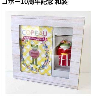 萌貓小店 日本直送- Copeau 精品擺設 コポー10周年記念 和装