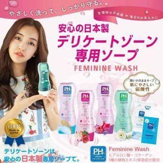 🔥特價🔥🇯🇵日本製 💋 PH-CARE 女性私密清潔液✨✨
