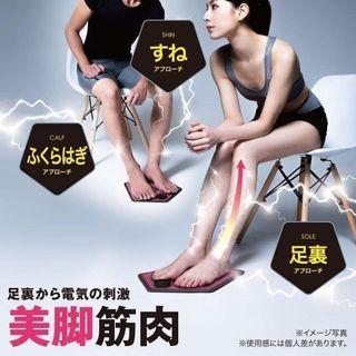 🔥現貨🔥足底小腿按摩神器😍日本 NEEDS LABO EMS ✨