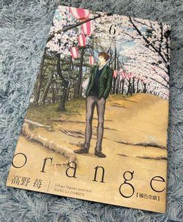 (全新)橘色奇蹟 Orange 6 未來 高野莓